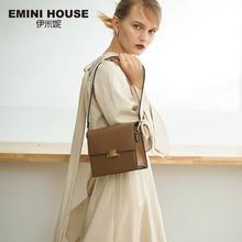 EMINI HOUSE, женские сумки через плечо с широким ремешком, с замком, простой стиль, сумка на плечо, женские сумки мессенджеры из спилка