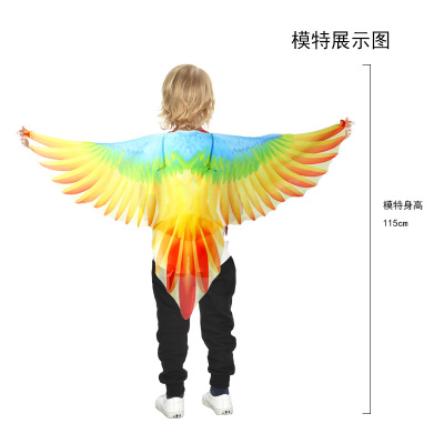 Kids Boys Girls Parrot Wing Mask Bird Costume Dance Stage Performance Child Party Gift Mask Cartoon Character Toys For Role Play