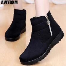winter women boots new laides Round head Suede warm flat Booties metal zipper Comfort slip on woman casual snow boots Z505(China)