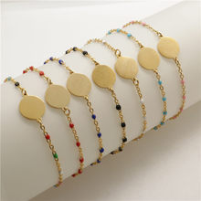 New Fashion Round Golden Enamel Bracelet Stainless Steel Bracelets Link Cable Chain For Women Jewelry Gifts 18cm ,1PC