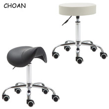 salon chair makeup barbershop tattoo spa hair nail beauty hairdresser equipment furniture barber chairs rolling saddle stool(China)