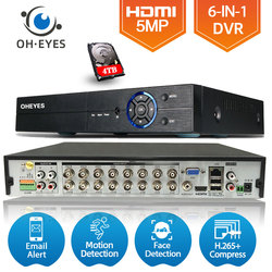 5MP CCTV DVR 16-канальная видеонаблюдение Регистраторы H.265 16CH аналоговая камера высокого разрешения, цифровые гибридные видеорегистраторы Регис...