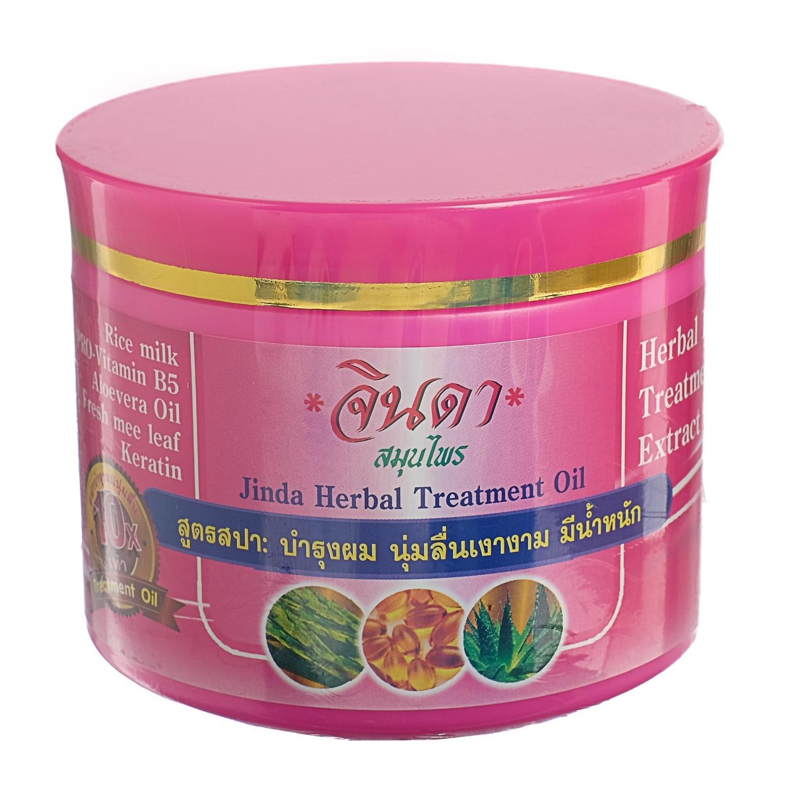 Фото - Hair Treatment Masks Jinda 8857106890491 hair care for women and men hair mask Unisex shaggy siv hair side bang short human hair women s wig