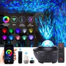 Música estrelado projetor galaxy projetor luz noturna projetor com bluetooth música alto-falante com alexa google casa queda-resistente