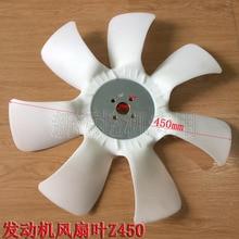 Original accessories of fan blade z450 of new source 65-75-8 mechanical wheel excavator new original dv6224 2 24v original plug inverter fan 55kw 75 90kw