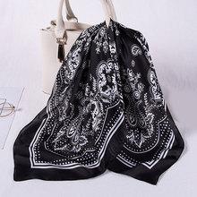 Fashion Paisley Printed Hair Scarf For Women Small Shawl Silk Satin Bandana Head Bag Scarfs Female 70*70cm Kerchief Neck Scarves