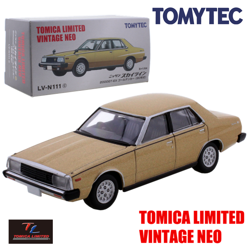 tomytec tomica limited vintage neo lv n111 nissan skyline 2000gt ex diecast miniature 1980 style car toy hot pop baby toys