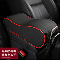 Car styling Interior PU armrest box armrest box heightening padfor for Jeep Renegade Patriot Cherokee Compass Grand Cherokee
