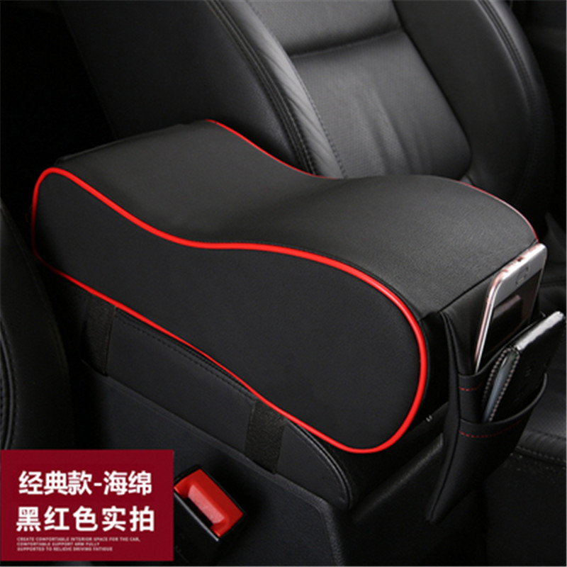 Car styling Interior PU armrest box armrest box heightening padfor for Renault Megane Duster Fluence Kadjar Captur Koleos