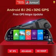 """Junsun A960 Android 8.1 4G видеорегистратор GPS регистратор WiFi dash cam зеркало 9,88"""" видеорегистраторы автомобильные зеркало регистратор авторегистраторы зеркало видеорегистратор видеорегистратор зеркало"""