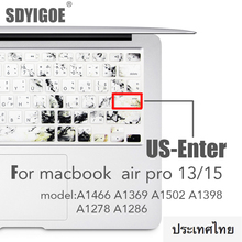 Thailan keyboard cover For macbook pro13 retina 15 air13.3  US-Enter A1466 A1502 A1398 A1278A1286 keyboard cover Protective film retina a1398 topcase for apple macbook retina a1398 top case with us version keyboard 2012