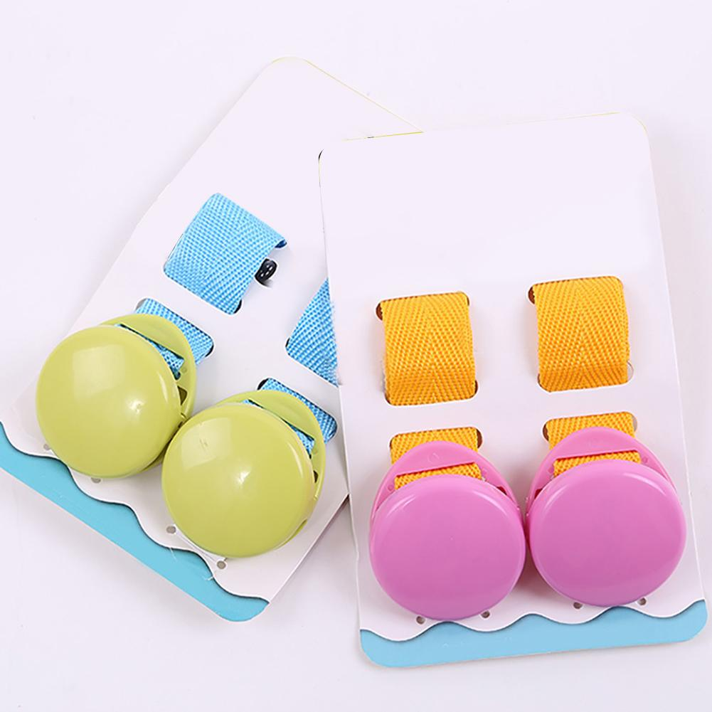 2Pcs Newborn Baby Stroller Clip Quilt Blanket Clip Car Seat Cover Clamp Pram Toy Hook Holder Smooth Clip New