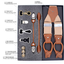 Fashion Leather Straps 8 Combinations Men Retro Casual Wedding Party DIY Pants Husband Gift Box