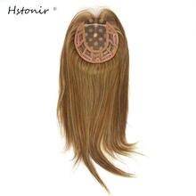 Hstonir pelo Toppers para las mujeres Mono peluca Rubio Clip Natural pelo humano europeo cabello Remy Tops para mujeres TP34