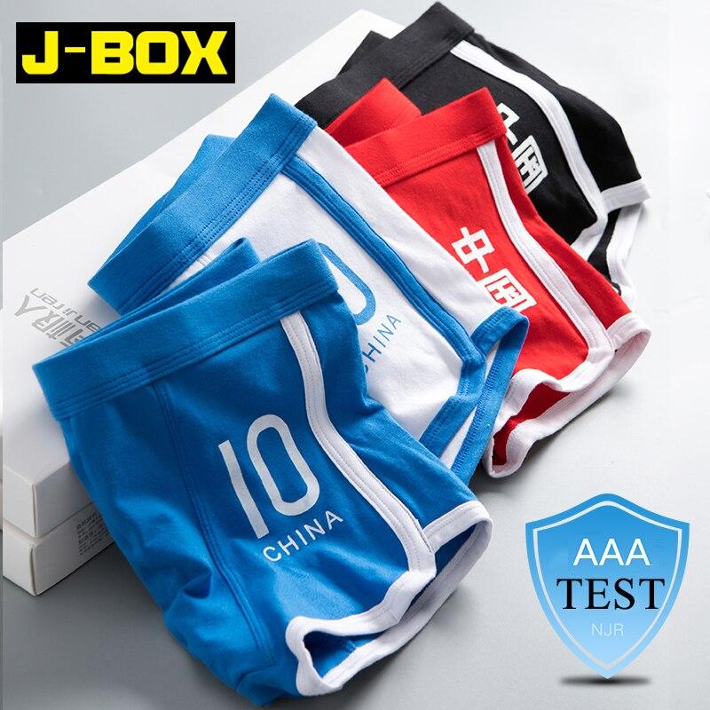 J-BOX 1PC Men Cueca Boxer Sexy Antibacterial Underwear Cotton Short Boxers Male Plus Size Fat Gay Panties Clothing