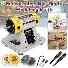 Machine de polissage de 220V 350W pour le broyeur de moteur de Machine de tour de banc dentaire de bijoux avec des accessoires