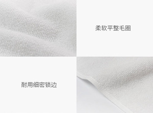 Image 5 - Youpin ZSH 밀레 타올 에어 시리즈 타올 성인용 워시 타올 코튼 가정용 부드럽고 건조한 타월