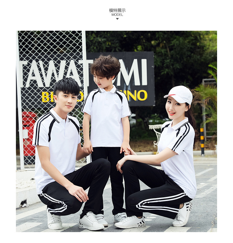 Customizable Logo School Uniform Kindergarten Suit Business Attire Trend Sports Three Parent-child Matching Outfit Mountain Clim