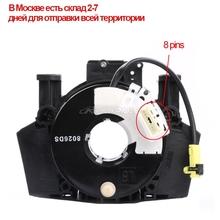 B5567-9U00A pociąg kabel dla NISSAN X-TRAIL T31 granicy NAVARA D40 PATHFINDER R51 TIIDA C11 NV200 M20 uwaga E11 MICRA III K12 tanie tanio KAPACO CN (pochodzenie) FRONT 25567-EV06E MIXTURE 0 45 steering wheel 25567-EV06B China Nissan Frontier 2 4 4 0L 2005-2014