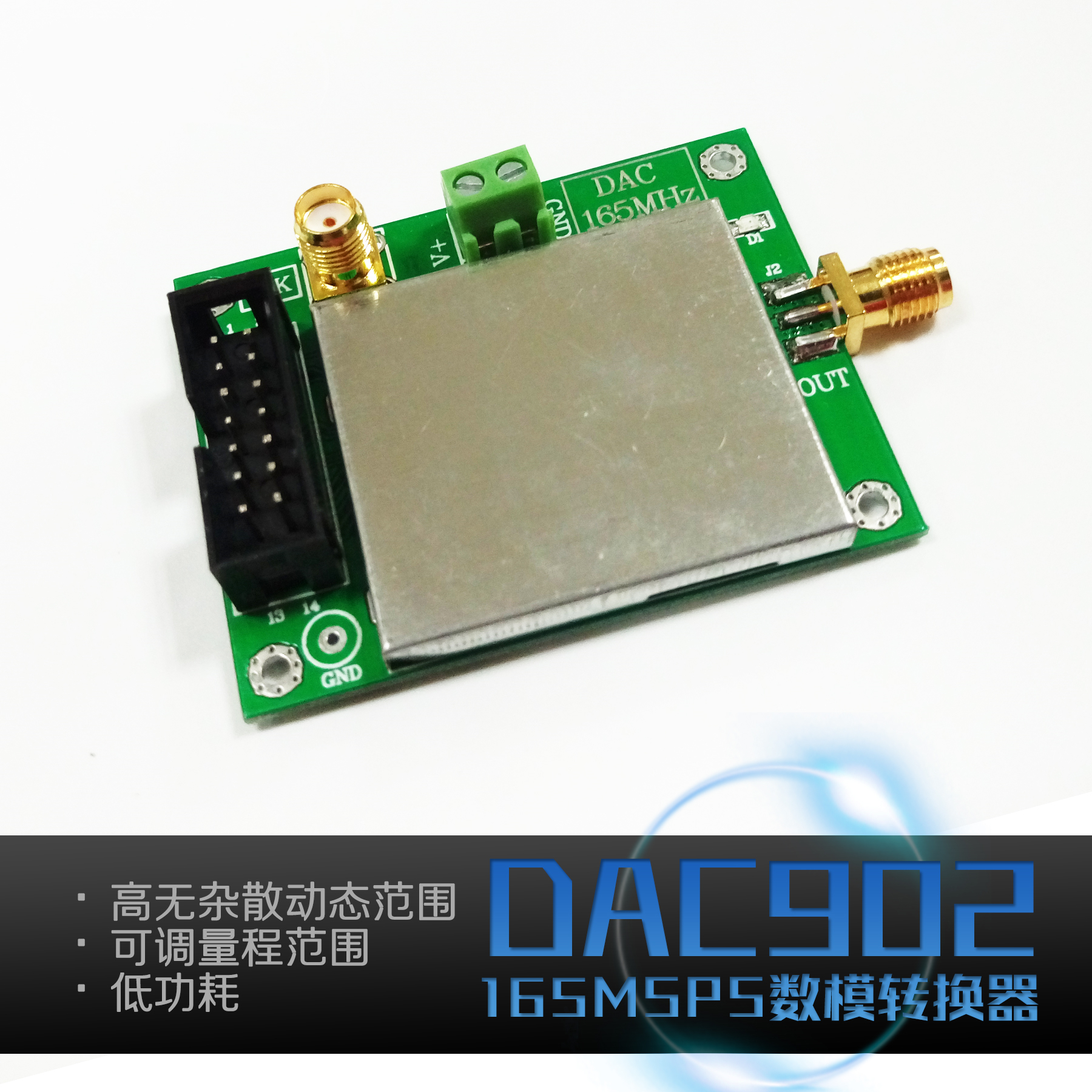 Dawupine High Speed DA Digital To Analog Conversion Module DAC902E High SFDR 12 Bit 165MSPS