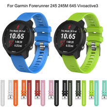 Colorful Silicone watchband For Garmin Forerunner 245M 245 645 Vivoactive 3 Samsung Gear S2 huawei amazfit watch strap accessory(China)