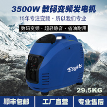 цена на Gasoline generator 3KW frequency conversion ultra-quiet small mini digital home outdoor car extended range 220V2000W