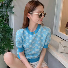 Summer Women's Top Knitwear Short Sleeve Spring Dress Women's 2021 New Spring Dress Fashionable Versatile Half Sleeve
