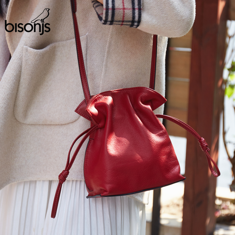 BISONJS Genuine Leather Crossbody Bags For Women Fashion High Quality Lady Small Handbags Female String Shoulder Bags B1807