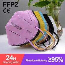FFP2mask KN95 Mascarillas ffp2reutilizable 5 Layers FPP2 Approved CE FFP2 FFP3 Masque Black Adult Hygienic Face Mask Spain FFPP2