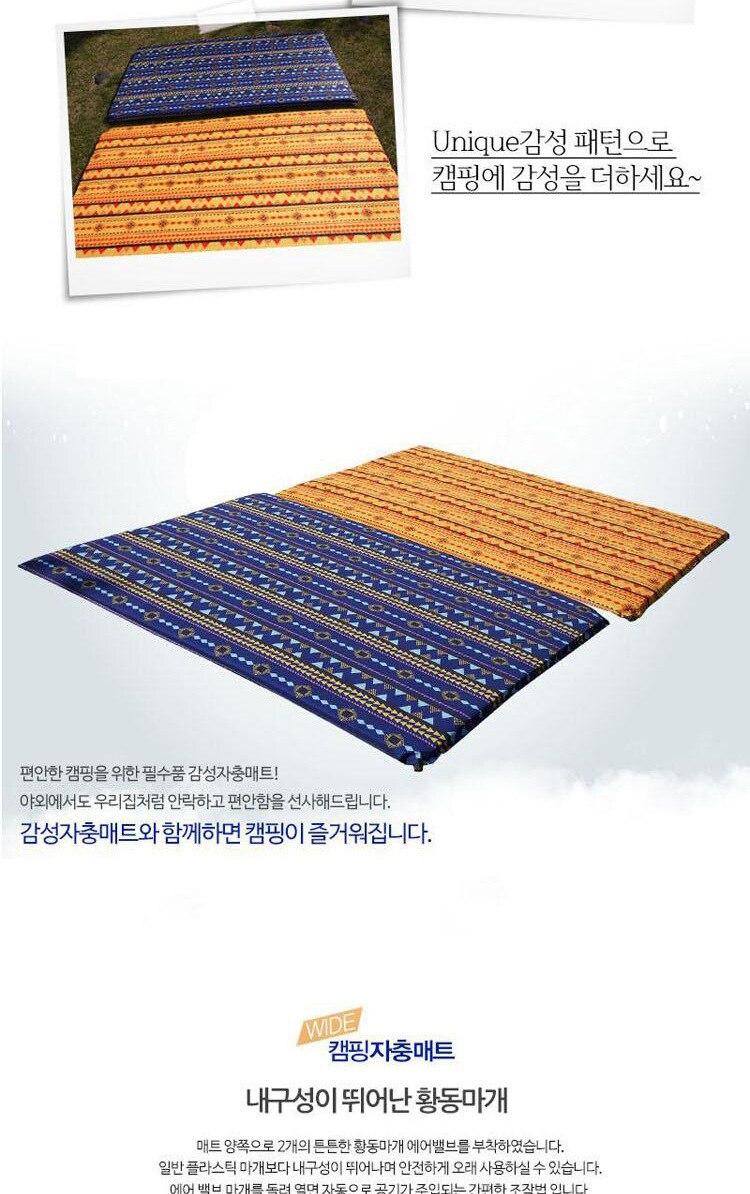 Nova exportação para coreia automática inflável almofada