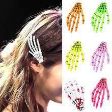 Punk Women Skeleton Claw Zombie Hand Hair Clip Hairpin Bobby Pin Halloween Decor Hair styling accessories Christmas Gift(China)