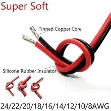 Câble d'extension en cuivre souple à 2 broches en Silicone, 5/10M, 24 22 20 18 16 14 12 10 8 AWG, câble d'extension à LED bandes d'éclairage