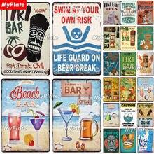 TiKi Bar metalowy znak Vintage tablica Surfing znak blaszany płyta dekoracje ścienne dla Bar Pub człowiek jaskinia pływać uwaga plakat niestandardowy