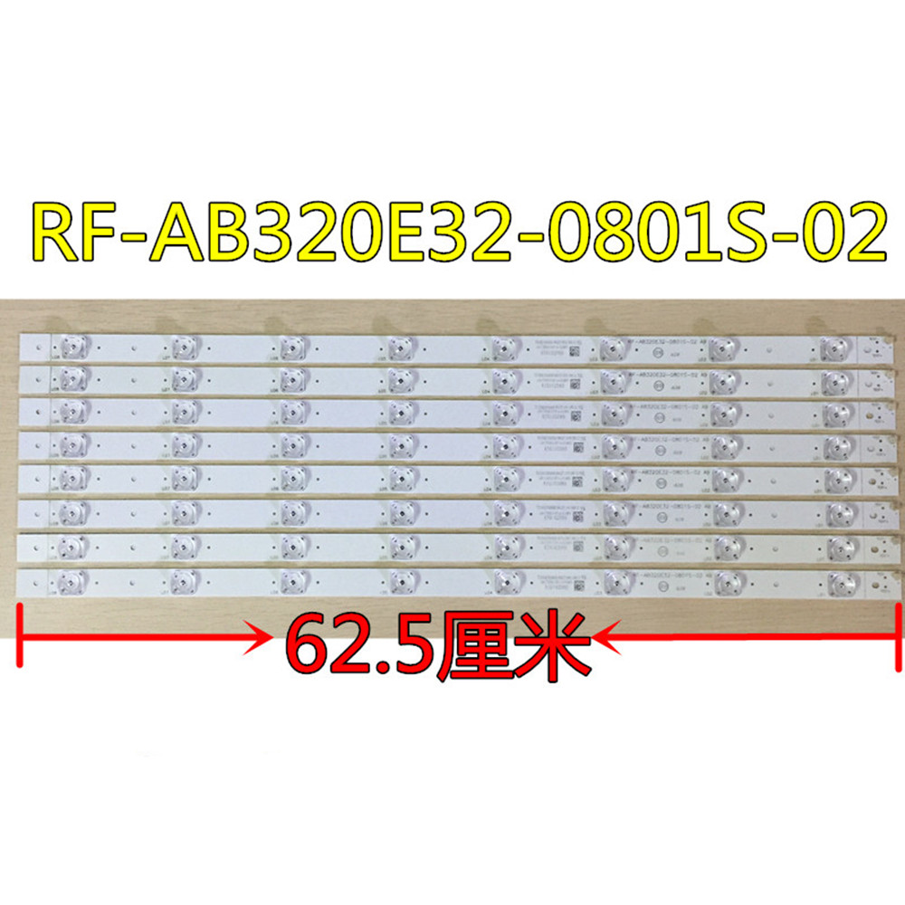 1set=8pcs RF-AB320E32-0801S-02 A9 TJ91K5000000 R4424 2113 LB-C320X13-E7-H-G1-RF1