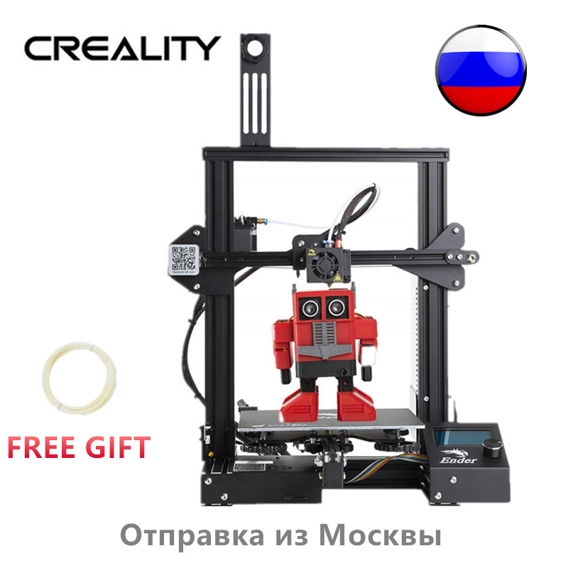 Creality Ender 3/Ender 3 Pro 3D Printer Economic Ender DIY Kits With Resume Printing Function 220x220x250MM Shipping From Moscow