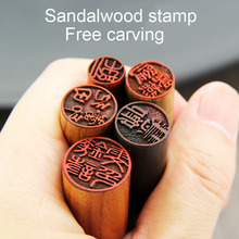 Carimbo redondo do selo de madeira da caligrafia do selo de padauk da escultura livre