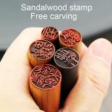 Trasporto Intagliare Padauk Sigillo di Legno Calligrafia Rotondo Seal Nome Del Timbro Xian Zhang, Ago Intagliare