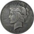 Копия монеты за доллар 1923-S Peace