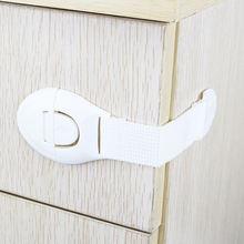 5 шт блокираторы шкафов для детской безопасности