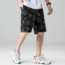 Мужские шорты летние повседневные брюки легкие мужские свободные