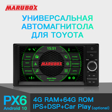 "MARUBOX 2 الدين أندرويد 10 4 جيجابايت رام لتويوتا العالمي 7 ""IPS لتحديد المواقع بلوتوث الملاحة ستيريو راديو سيارة مشغل وسائط متعددة 701 PX6"