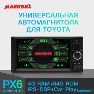 MARUBOX 2 Din Android 10 4GB RAM For Toyota Universal 7