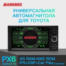 """MARUBOX 2 Din Android 10 4GB RAM dla Toyota Universal 7 """"IPS nawigacja GPS z Bluetooth wieża Stereo samochodowy odtwarzacz multimedialny 701 PX6"""