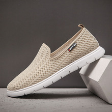 2020 New Fashion Cutout Flying Woven Sneakers Breathable Mesh Men Shoes