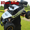 alloy 37cm