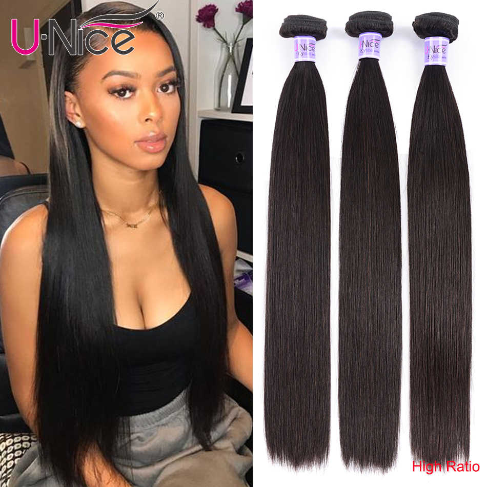 UNice Hair Kysiss Series Straight Brazilian Hair Weave Bundles 3 PCS 100% Human Hair Extensions Natural Color Virgin Hair Weave