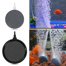 1PC Washable Aquarium Fish Tank Air Stone Oxygen Aerator Increasing Air Bubble Pond Pump Hydroponic Oxygen Aquarium Ornament