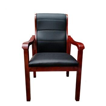 木製会議椅子オフィスチェアメーカー直接販売スタッフテーブルと受信チェア麻雀チェス椅子