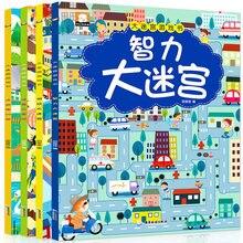 4 тома обучения интеллектуальному развитию книга с картинками