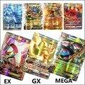 60 100 200 шт Pokemon карты игра Меч Щит V Vmax Tag команда GX EX Mega коллекция торговые боевые карты английская версия игрушки